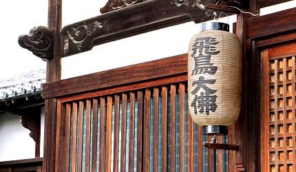 奈良古都玩什麼?蒐集「日本第一OO」的旅遊新提案! 44
