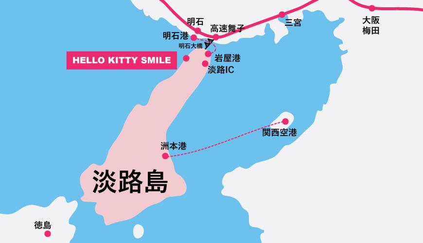 日本兵庫淡路島大型「HELLO KITTY SMILE」海景主題餐廳示意地圖