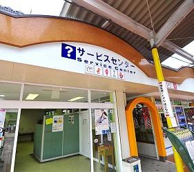 大阪近郊必去複合式動物遊樂園「岬公園」(みさき公園)的服務中心(サービスセンター)