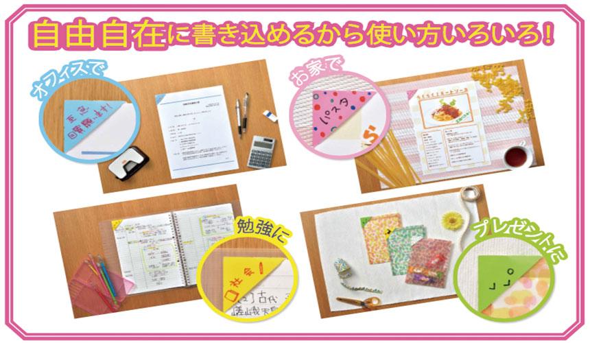 good-design2015-06