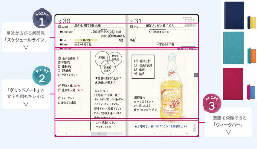 good-design2015-13