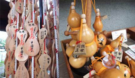 圖片來源:http://omamorida.com/spot/05kinki/kyoto046.html 葫蘆御守,京都的豐國神社還有特別的葫蘆繪馬喔!