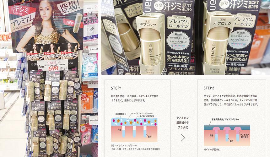 2016SS_drug-store_16