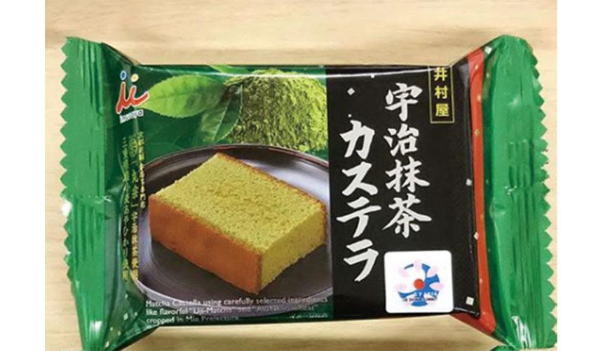 2016isesima_omiyage_04