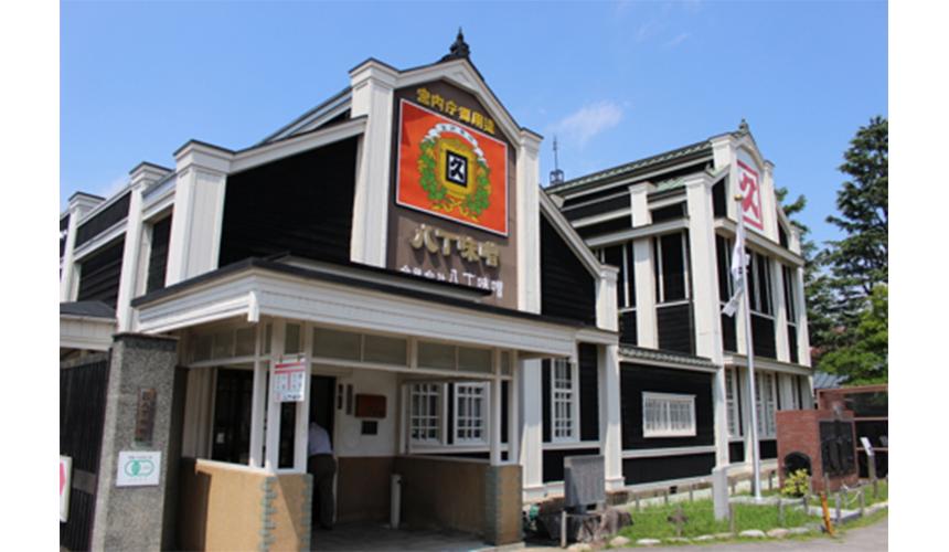 カクキュー味噌,於1645年創業,現在已經是第19代老闆囉! 圖片來源:http://www.kakukyu.jp