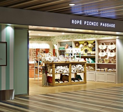 大阪天王寺車站「ekimo天王寺」的ROPÉ PICNIC PASSAGE