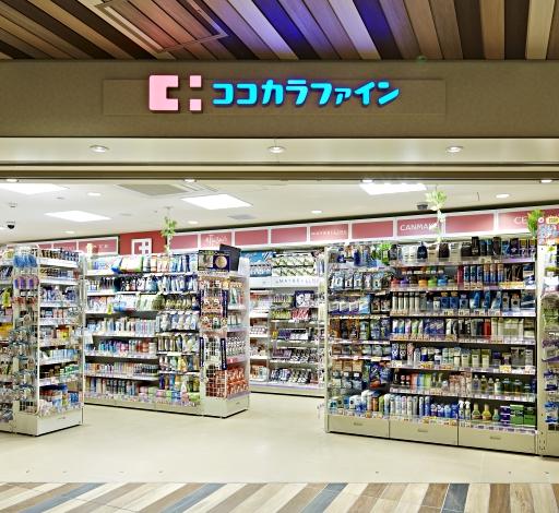 大阪天王寺車站「ekimo天王寺」的ココカラファイン