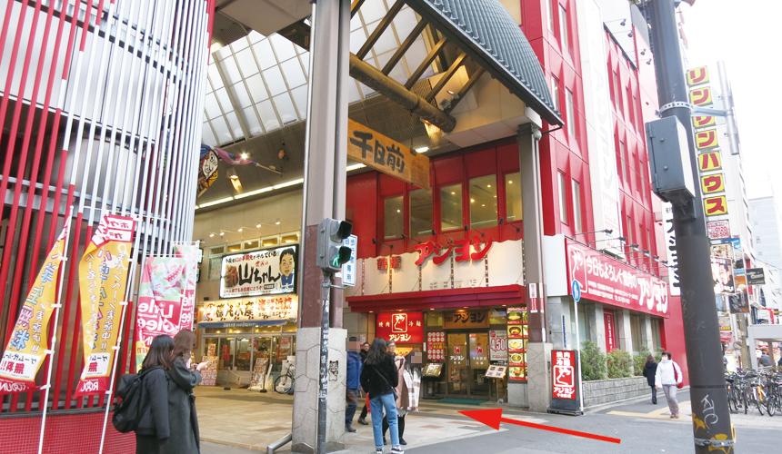 大阪難波道頓堀居酒屋吃到飽喝到飽「美食俱樂部 酒菜館」路線圖二
