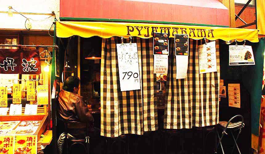 黑門市場裡的人氣咖哩名店「パジャマラマ」