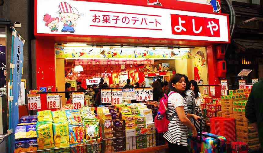 黑門市場的餅乾店「お菓子のデパート よしや」