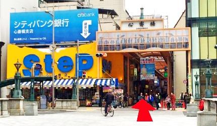 大阪必逛文具包装采购天堂「シモジマ 下岛包装广场・文具商城 心斋桥店」的交通方式路缐一步骤一