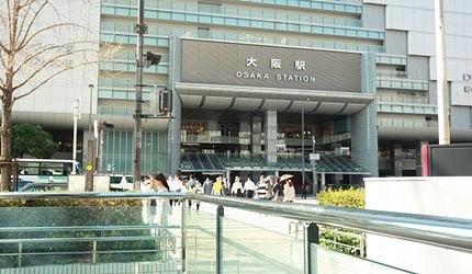 大阪车站和台北车站结为姊妹站!