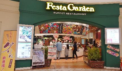 大阪關西機場附近大型購物中心「AEON MALL永旺夢樂城臨空泉南」的「Festa Garden」