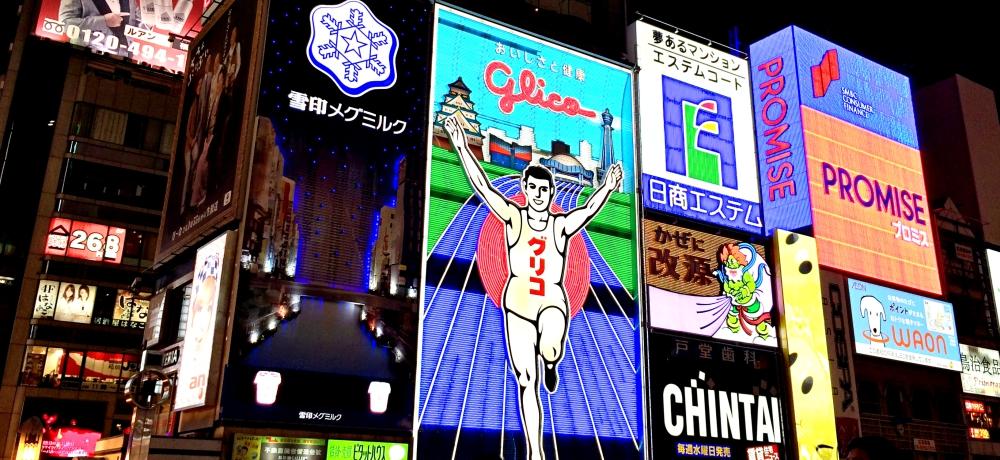 「樂吃購!日本」日語學習大阪腔關西腔教學