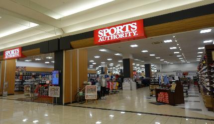 大阪關西機場附近大型購物中心「AEON MALL永旺夢樂城臨空泉南」的運動用品專門店「SPORTS AUTHORITY」