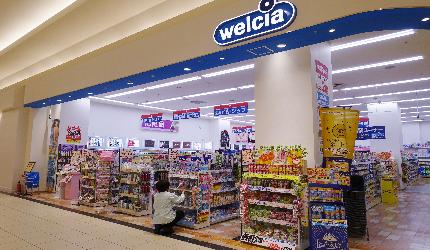 大阪關西機場附近大型購物中心「AEON MALL永旺夢樂城臨空泉南」的藥妝店「welcia」