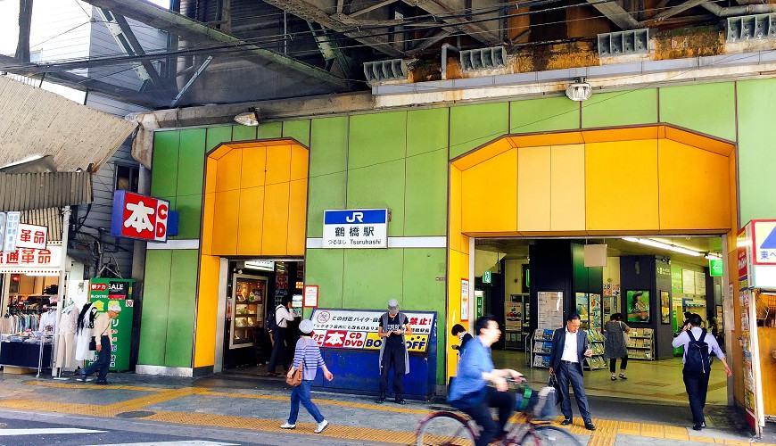 大阪鶴橋站鶴橋駅