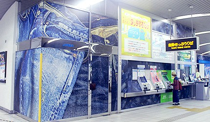 日本冈山JR儿岛站售票询问处