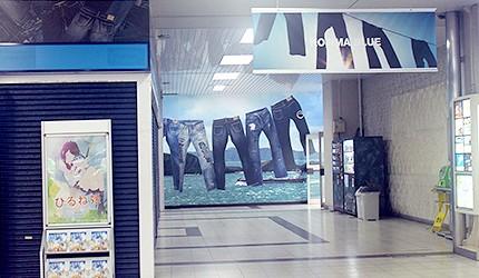 日本冈山JR儿岛站车站墙壁牛仔裤涂鸦