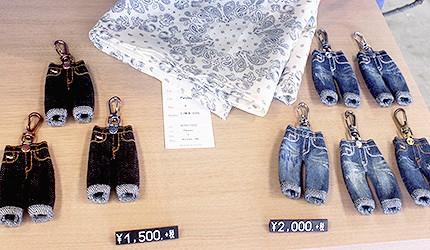 牛仔裤钥匙圈吊饰