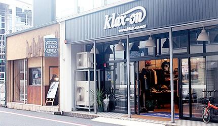 日本冈山儿岛牛仔裤街店家示意图