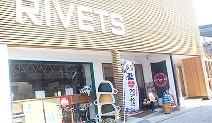 日本冈山儿岛牛仔裤街店单宁冰淇淋