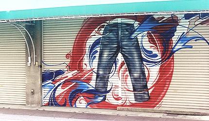 日本冈山儿岛牛仔裤街店门口彩绘