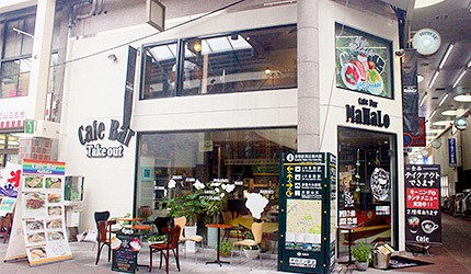 仓敷商店街Cafe Bar MaHaLo