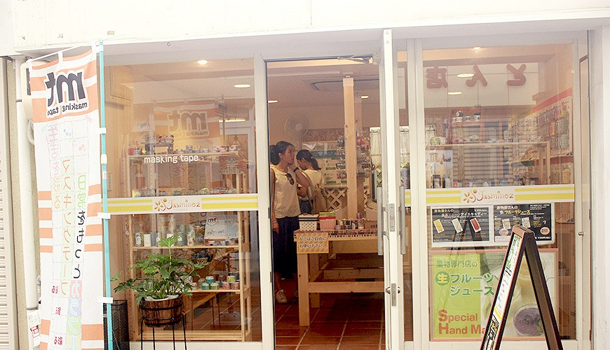 仓敷商店街Jasmine 2