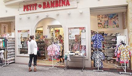 日本商店街儿童衣服鞋子裤子