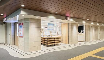 日本大阪難波車站內的「ekimo」的「J!NS」眼鏡店門口
