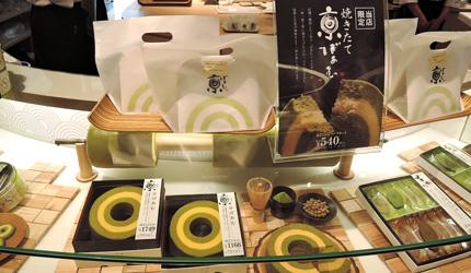 京都車站前購物推薦:京都塔商場「KYOTO TOWER SANDO」的1樓的「京ばあむ」京年輪蛋糕