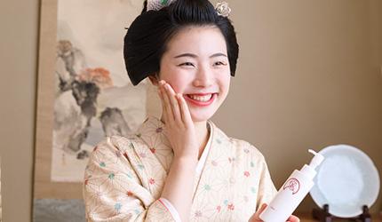 京都車站前購物推薦:京都塔商場「KYOTO TOWER SANDO」的京のおしろい落とし的卸妝油