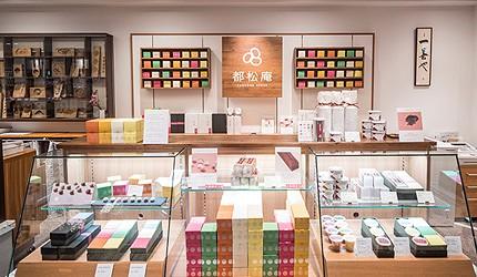 京都車站前購物推薦:京都塔商場「KYOTO TOWER SANDO」的都松庵的豆餡商品