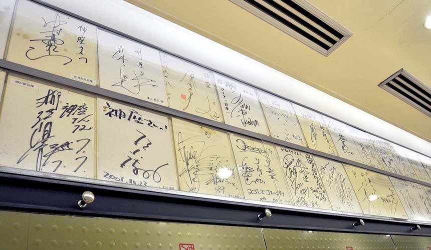 「神座」牆上皆是用餐藝人的簽名