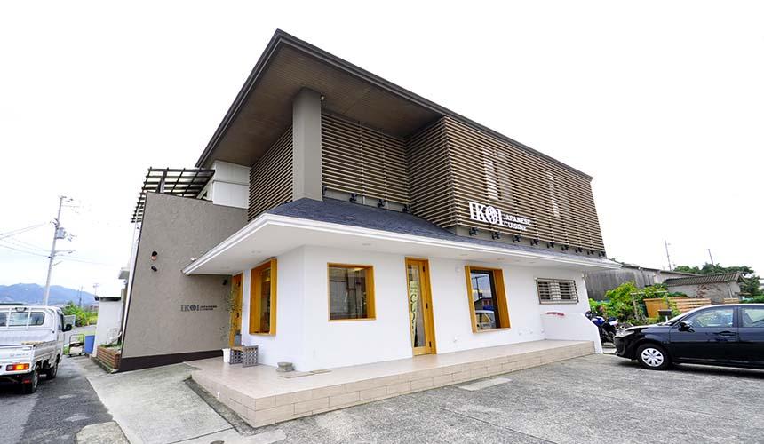 淡路島和食餐廳IKOI
