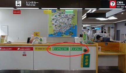 日本山陽山陰岡山自駕租車推薦「TOYOTA Rent a Car」的岡山機場櫃檯