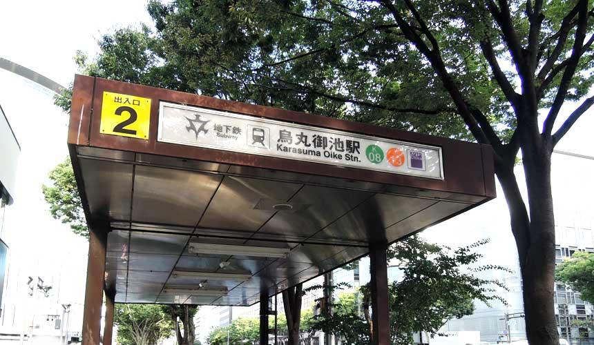京都膠囊旅館「Capsule Resort Kyoto Square」從「烏丸御池站」2號出口步行只要8分鐘