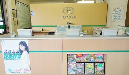 日本山陽山陰岡山自駕租車推薦「TOYOTA Rent a Car」的入口
