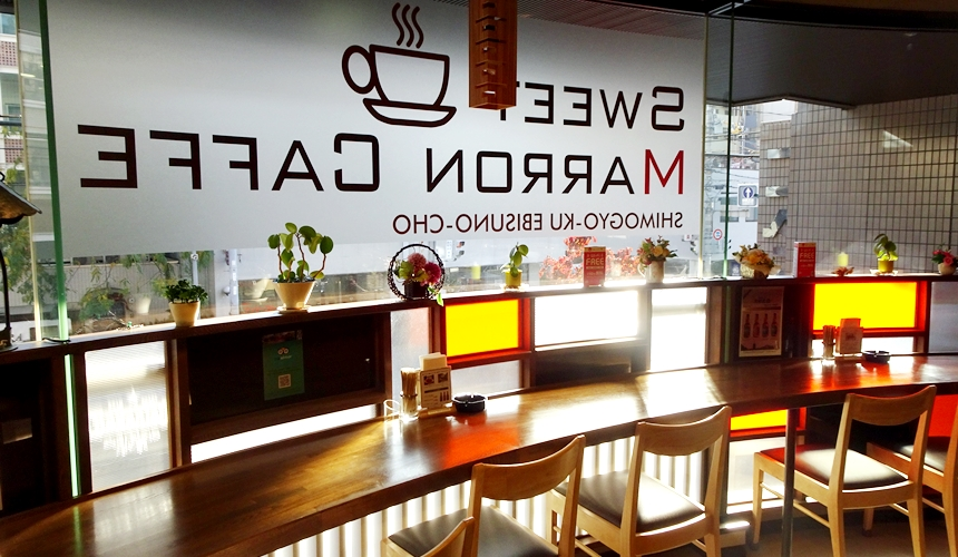 日本京都推薦廚房用品店「KOTANI」(コタニ金物)的咖啡店環境
