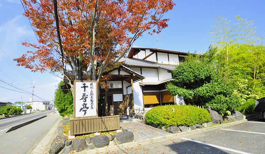 奈良櫻井市三輪素麺茶屋千寿亭外觀