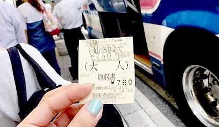 JR冈山站利木津巴士机场接驳车车票