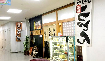 日本冈山机场国际缐2楼餐厅手打乌龙面桃太郎