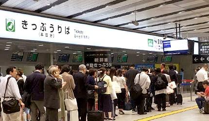 JR冈山站新干缐售票处