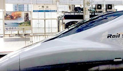 新大阪往博多每站停靠的光號新幹線
