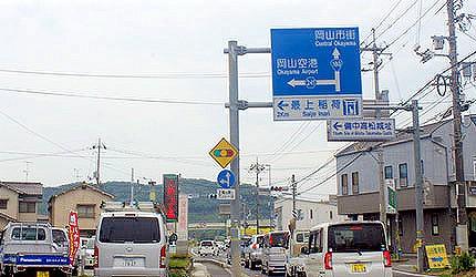 日本岡山最上稻荷指標示意圖