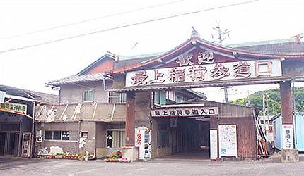 日本冈山最上稻荷参拜道