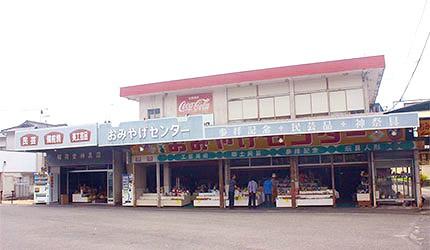 日本冈山最上稻荷土产店