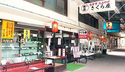 日本冈山最上稻荷参拜道餐厅