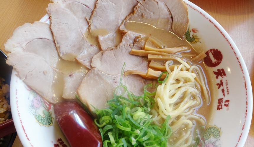 大阪難波天下一品叉燒拉麵(チャーシューラーメン)